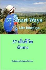 37 Smart Ways by Dr. Kesorn Pechrach Weaver image