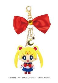 Sailor Moon Moon Prism Bag Charm - Sailor Moon