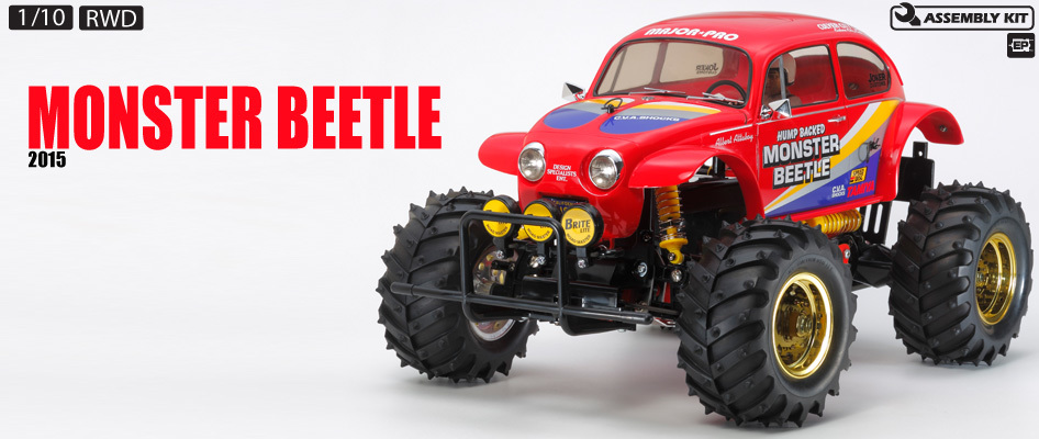 Tamiya 1:10 Monster Beetle (2015) image