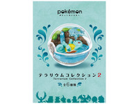 Pokemon: Terrarium Collection Wave 2 - Mini-Figure (Blind Box)