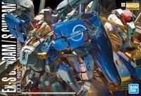 MG 1/100 Ex-S Gundam/S Gundam - Model Kit