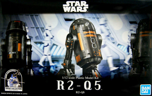 Star Wars: 1/12 R5-J2 - Model Kit
