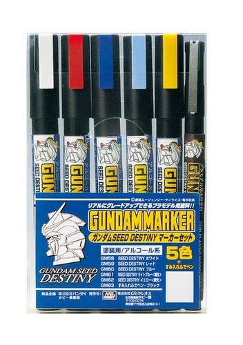 Gundam Marker: SEED Destiny Set #1