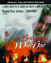 The Bride With White Hair on DVD