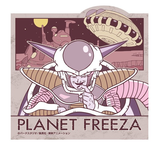 Dragon Ball Z: Travel Luggage Sticker - Planet Freeza #3