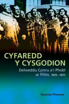 Cyfaredd Y Cysgodion by Gwenno Ffrancon Jenkins image