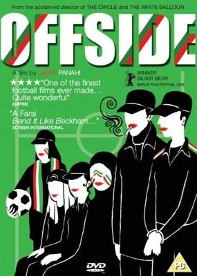 Offside (Directors Suite) on DVD image