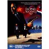 Hong Kong '97 on DVD
