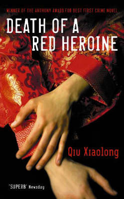 Death of a Red Heroine by Qiu Xiaolong image