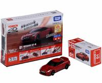 Tomica 4D: 01 Nissan GT-R Vibrant Red