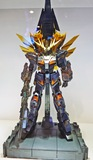 1/60 PG Banshee Norn Gundam Model Kit