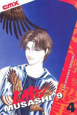 Musashi 9: v.4 by F. Mihona