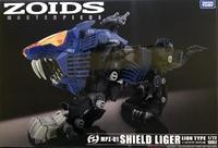 Zoids Masterpiece 1/72 MPZ-01 Shield Liger - Model Kit