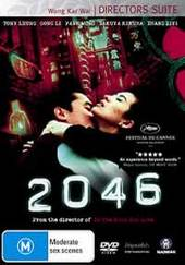 2046 - A Film By Wong Kar Wai on DVD
