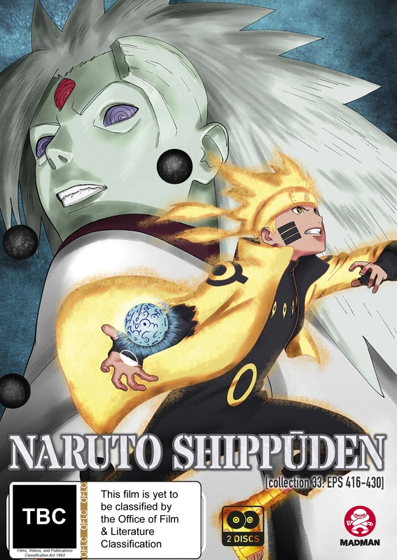 Naruto Shippuden - Collection 33 (Eps 416-430) on DVD