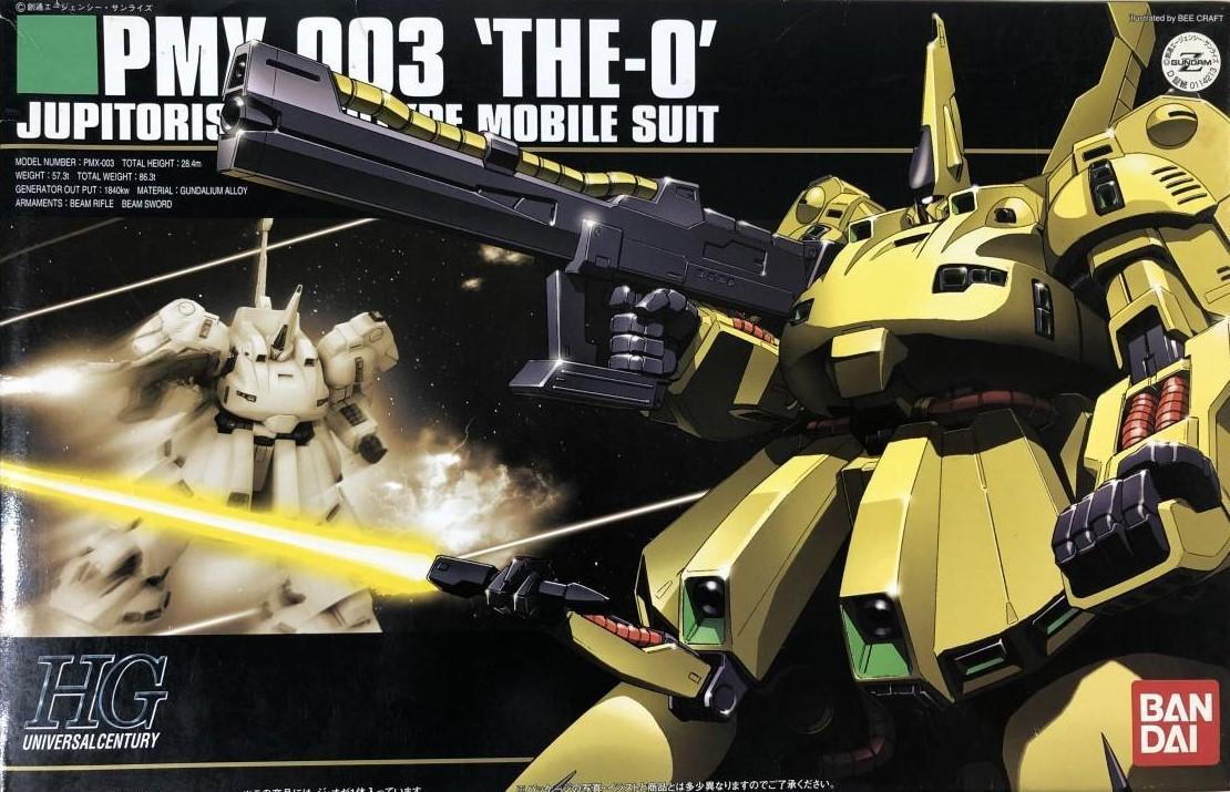 HGUC 1/144 PMX-03