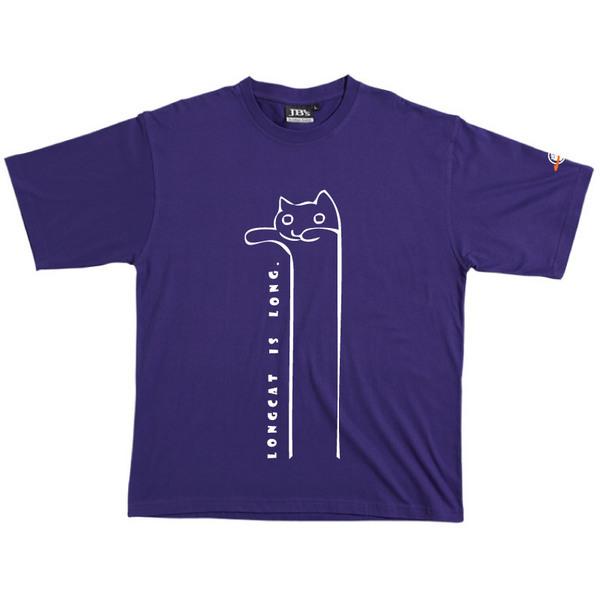 Longcat - Tshirt (Purple) for