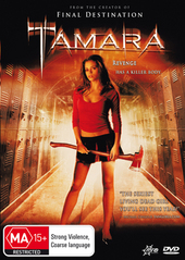 Tamara on DVD
