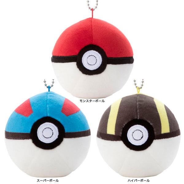 Pokemon: Mochi-Mochi Mascot Charm (Pokeball) image