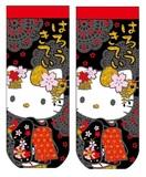 Hello Kitty Cherry Trees At Evening - Character Socks