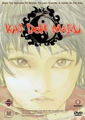 Kai Doh Maru on DVD