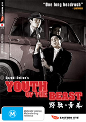 Youth Of The Beast on DVD