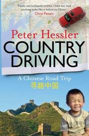 Country Driving by Peter Hessler image