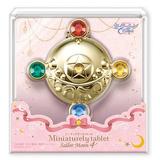 Sailor Moon Miniaturely Tablet #4 Bag Charm - Blind Box