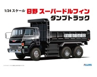 Fujimi: 1/24 Hino Super Dolphin Dump Truck - Model Kit