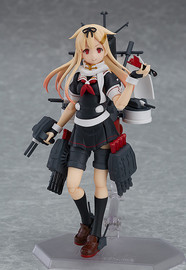 Kantai Collection: Yudachi Kai-Ii - Figma Figure
