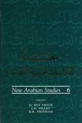 New Arabian Studies Volume 6 image