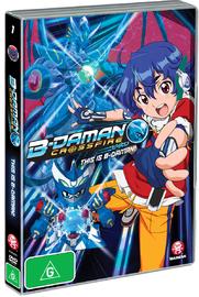 B-Daman Crossfire: This is B-Daman! Vol 1 on DVD image