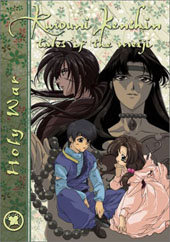Rurouni Kenshin - V17 - Holy War on DVD