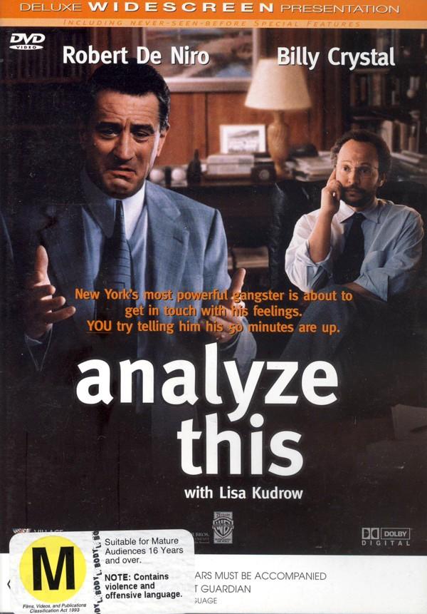 Analyze This on DVD image