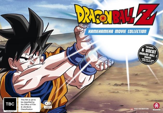 Dragon Ball Z: Kamehameha Movie Collection on DVD
