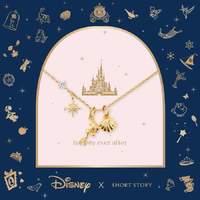 Short Story: Disney Little Mermaid Necklace - Gold