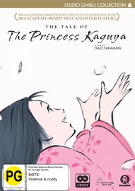 The Tale Of The Princess Kaguya on DVD image