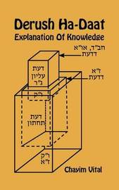 Derush Ha-Daat - Explanation of Knowledge by Chayim Vital
