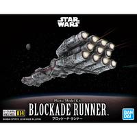 SW Vehicle Model 014: Blockade Runner - Model Kit