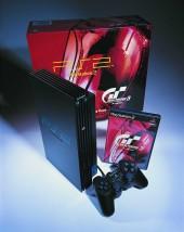 PlayStation 2 Gran Turismo 3 Bundle