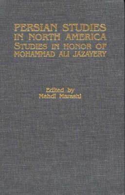 Persian Studies in North America