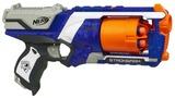 Nerf N-Strike Elite - Strongarm Blaster