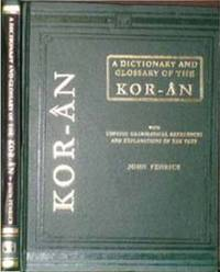 A Dictionary and Glossary of the Koran by John Penrice image