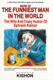 More of the Funniest Man in the World by Ephraim Kishon image