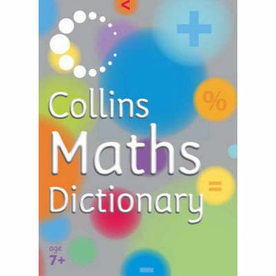 Collins Maths Dictionary by Kay Gardner image