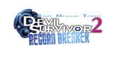 Shin Megami Tensei: Devil Survivor 2 Record Breaker for Nintendo 3DS
