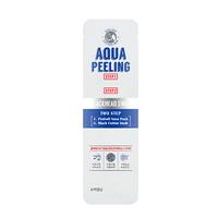 A'Pieu Aqua Peeling Blackhead Nose Patch and Swab Set