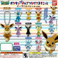 Pokemon: Pokemon Pinching & Connecting Mascot Eevee Special Ver. 1 - Blind Bag