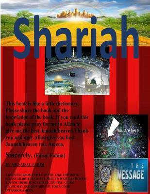 Shariah by Faisal Fahim image