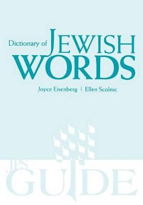 Dictionary of Jewish Words by Ellen Scolnic image